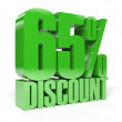 65 percent discount. Green shiny text. Concept 3D illustration. — Stock Photo