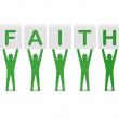 Stock Photo: Men holding the word faith. Concept 3D illustration.