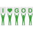 Men holding the phrase i love god. Concept 3D illustration. — Stock Photo #30749985
