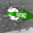 Arrow with word Fighting breaking brick wall. Concept 3D illustration. — Stock Photo