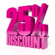 25 percent discount. Pink shiny text. Concept 3D illustration. — Stock Photo #32339041