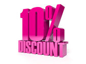 10 percent discount. Pink shiny text. Concept 3D illustration. — Stock Photo