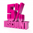5 percent discount. Pink shiny text. Concept 3D illustration. — Stockfoto