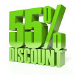 55 percent discount. Green shiny text. Concept 3D illustration. — Stock Photo