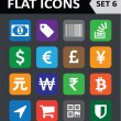 Universal Colorful Flat Icons. Set 6. — Stock Vector #33280603
