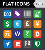 Universal Colorful Flat Icons. Set 6. — Stock Vector