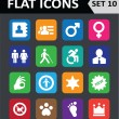 Stock Vector: Universal Colorful Flat Icons. Set 10.
