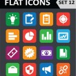 ストックベクタ: Universal Colorful Flat Icons. Set 12.