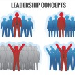 Leadership concepts. Vector illustration. — Stock Vector #39370797