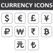 Currency Icons Set. Black over white background. — Stock Vector #41512787