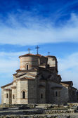Saint Clement of Ohrid — Foto Stock
