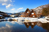 Cottages at Ogimachi Village in Shirakawago — Foto de Stock