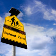 Stok fotoğraf: Schools sign over blue sky background