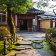 Japanese Garden at Nagamachi Samurai Distric Nomura-ke — Stock Photo
