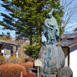 Bishop Tenkai Statue in Nikko, Japan — Stock Photo
