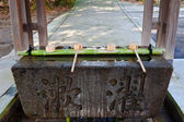 Water-filled basins at Ishiura shrine in Kanazawa — Stock Photo