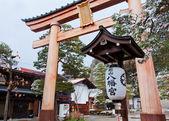 Torii Gate at Sakurayama Hachimangu Shrine in Hida - Takayama, Japan — Stock Photo