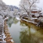 Miyagawa River Surrounded with Snow in Hida - Takayama — Stock Photo