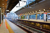 Japanese Train Station in Tokyo — Stock Photo