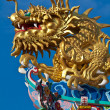 Stock Photo: Golden Dragon