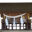 Small Japanese Shrine — Stock Photo