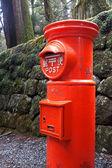Caixa de correio japonês — Fotografia Stock