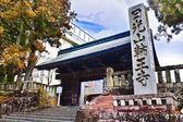 Rinnoji Temple Gate — Stock Photo