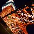 Tokyo Tower at Night  — Foto de Stock