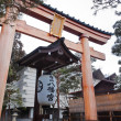 Torii Gate at Sakurayama Hachimangu Shrine in  Hida - Takayama, Japan — Stock Photo
