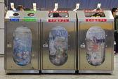 日本の公共のゴミ箱 — ストック写真