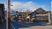 Nikko, Japan — Stock Photo