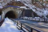 Automobile Tunnel at Ogimachi Village in Shirakawago — Stock Photo