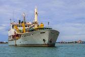 Cargo Ship in the Chao Phraya river, Thailand — Stock Photo