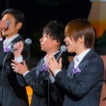 Постер, плакат: TOKYO JAPAN NOVEMBER 24: Permanent Fish vocals group in Tokyo