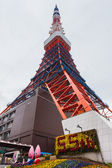 TOKYO, JAPAN - NOVEMBER 25: Tokyo Tower's under maintenance in T — Stock Photo