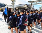 Grupo no identificado de estudiante japonés en dazaifu tenmangu — Foto de Stock