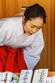 """""""Miko"""" at Dazaifu Tenmangu Shrine in japan — Stock Photo"""