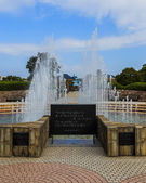 Fountain of Peace at Nagasaki Peace Park — Stock Photo
