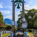 Постер, плакат: Nagasaki Peace Bell in Peace Park