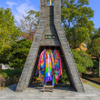 Tower of Folded-Paper Cranes at Nagasaki Peace Park — Stock Photo #37171845