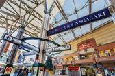 Nagasaki station — Stockfoto