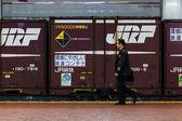 JR Freight in Fukuoka — Stock Photo