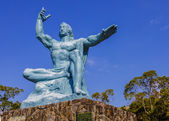 Peace Monument in Nagasaki Peace Park — Stock Photo
