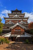Château de Hiroshima à l'automne — Photo