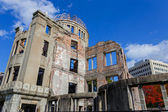 Hiroshima Peace Memorial (Genbaku Dome) — Stock Photo