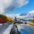 Hiroshima Peace Memorial (Genbaku Dome) — Stock Photo #37790811