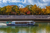 Sight seeing boat  in Hiroshima Peace Park — Stock Photo