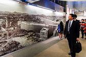 Hiroshima Peace Memorial Museum — Stock Photo