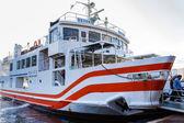 Ferry to Miyajima Island — Foto Stock
