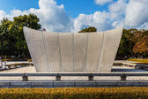 Memorial Cenotaph in Hiroshima Peace Park — Stock Photo